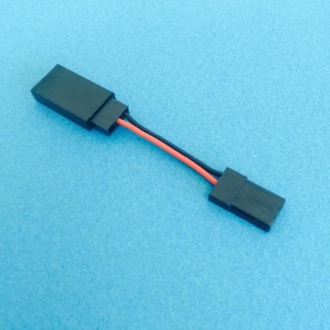 Battery Extension Wire, alula-TREK